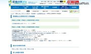 【高校受験2020】岐阜県公立高入試の日程、学力検査は3/10
