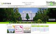 5/18は「国際博物館の日」関東4施設の4・5月イベントまとめ
