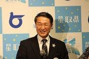「砂丘はインスナ映えする」 鳥取県・平井知事のダジャレ語録に、また新たな1ページが