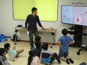 【GW2019】プログラミング体験会・ものづくりWSなど開催…小田急百貨店町田店