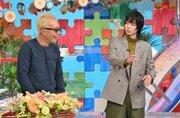 """菅田将暉と""""3歳児レポーター""""との友情に感動…「笑ってコラえて!」"""