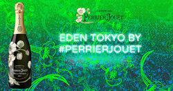 画像:春シャンイベント「レデン 東京 バイ ペリエ ジュエ」が渋谷TRUNKで開催