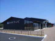 「平成最後」の道の駅、宮城・角田にオープン 外観イメージは伊達政宗