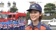 広島市消防団のPR動画がスゴイと話題に! どんな動画なのか