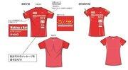 エントリー締め切り迫る 第8回大阪マラソンが参加記念Tシャツのデザイン決定