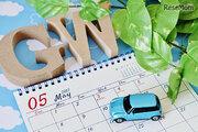 【GW2019】明日行けるイベント・おでかけ情報…5/4おまとめ便