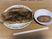 揚げてないのに「フライ」です 埼玉・行田の珍グルメ、いったいどんな味?