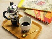 家で簡単に本格コーヒーが味わえる! コーヒープレス器具選びの3つのポイントとは?