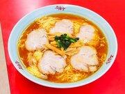 重量約2.4kg! 横須賀『上海亭』でデカ盛りすぎる「チャーシューメン」を食べてきた