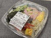 いろんな刺激で食欲そそるスーパー玉出の「冷麺」 西成区民が「大阪らしさ」感じたワケは...