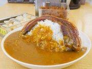 約1.1kg!蒲田民のローカルフード『蒲田松家カレー』の「爆盛」を食べてきた