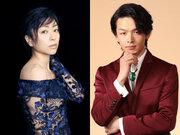 中村倫也、宇多田ヒカルのインスタLIVEに出演!「美食探偵」主題歌は「泣きそう…」