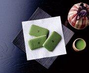 京都みやげ「茶の菓」の深すぎるこだわり 原料の茶畑見学もできる体験ツアー開催