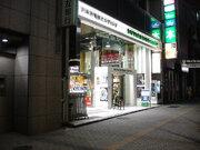 青山ブックセンター六本木店、6月で38年の歴史に幕 惜しむツイート多数