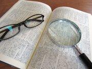 おうち時間にぴったり! 楽しく知識を増やせる「辞書逆引きゲーム」とは