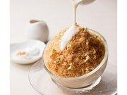 一度で4度美味しい! 紅茶をそのままかき氷にした「食べるアールグレイティー」って何?