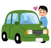 新社会人の75%「車欲しい」 買いたいメーカーはダントツで「トヨタ」