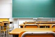 博士号あれば受験可に 和歌山県の高校教員採用試験で今年から「待遇は22歳新規学卒者と同じにはならない」