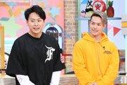 """三代目""""山下健二郎と今市隆二、ガチンコ勝負でハプニング!「所さんのそこんトコロ!」"""