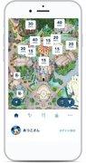【ディズニー】デジタルガイドマップが煌びやかな夜景に変化!5月末に仕様変更