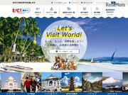 海外卒業旅行企画コンテスト2018、商品は旅行券や航空券など