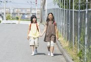 通学路・登下校の安全をチェック、見守りサービス・サイト8選