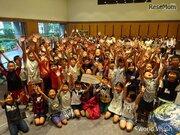 【夏休み2018】親子で学ぶ国際理解サマースクール7/28・8/2