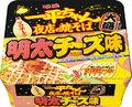 ピリ辛明太子がアクセント 一平ちゃん夜店の焼そばから「明太チーズ味」が新登場