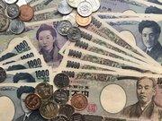 1000万円借金しても「人生お金がすべてじゃない」と心から思う理由 ポイントは今の状況をポジティブに考えること