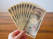 10万円給付金の使い道、7割が「生活費」と回答 「国内旅行」「服飾費」はわずか1割未満