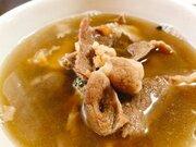伝説のシンガポール料理「ラム肉骨茶(バクテー)」が通販開始! さっそく注文して食べてみた