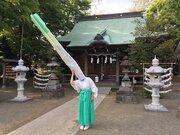 ツイッター「縦長サムネ」の恩恵に与る、「有鹿神社の禰宜」の姿がこちらです