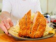 約1.6kg!手のひらよりデカい巨大とんかつを『とんかつ 一』(川崎)で食べてきた