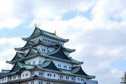 魅力最下位の街「名古屋」に観光客殺到の謎 訪問の理由、まさかの「妥協」?