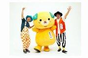 子供番組っぽい!? ほんわかする愛媛県「みきゃん」のテーマソング動画