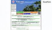 【高校受験2020】愛知県私立高校、一般入試2/2から…東海・滝は2/4実施