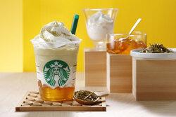 画像:スタバから「加賀 棒ほうじ茶 フラペチーノ」が新登場 芳しい香りあふれる黄金色のフラペ