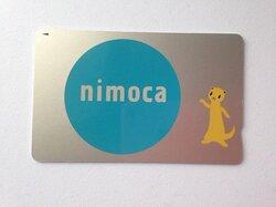画像:使いやすい交通系ICカードはどれ?キャラもかわいい!