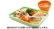 横浜市の「ハマ弁」ってなんだ!? 中学校向けの弁当、その狙いと展望は