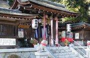 嵐ファンのための「聖地巡礼ツアー」爆誕 5人ゆかりの神社めぐる「ガチ」スケジュール