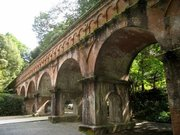 世界遺産でも日本遺産でもなく「京都遺産」 南禅寺水路閣などが追加される