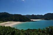 青い海に囲まれながらスローライフ! 長崎県五島市が移住相談会を都内で開催