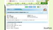 【高校受験2022】埼玉県公立高校の入試日程…学力検査2/25