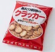 「あたり前田のクラッカー」は昭和生まれっぽい? 世間の反応を前田製菓にぶつけてみた