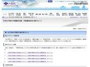 大阪府・校長マネジメントによる学校経営支援事業、H30年度は府立11校