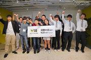 小学生や渋渋・浦高生など、日本ゲーム大賞2018「U18部門」決勝作品決定