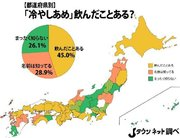 暑くなったから、冷やしあめ飲もう! →東日本の人々「???」