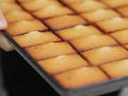 名古屋の人気焼き菓子専門店『Buttery』の絶品カステラ&フィナンシェがお取り寄せできる!