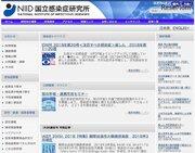 沖縄が「はしか」流行に終息宣言…名古屋や埼玉県で新たな患者も