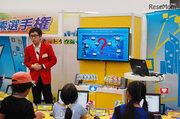 【夏休み2018】小3-6対象「NTTドリームキッズ」全国4会場で開催